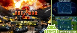 Военная стратегия Art of War 2