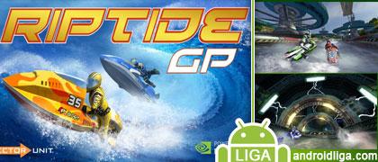 Riptide GP 3D