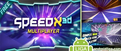 SpeedX 3D Online