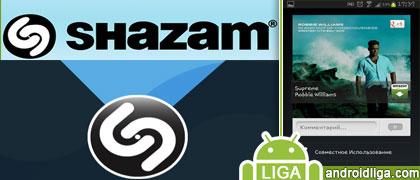 Shazam 4 (Шазам)