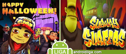 Subway Surfers Halloween (Хэллоуин)