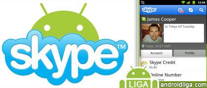 скайп для смартфона андроид скачать бесплатно