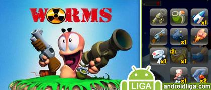Worms (Червячки)