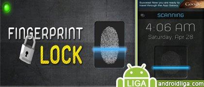Блокировка отпечатком пальца