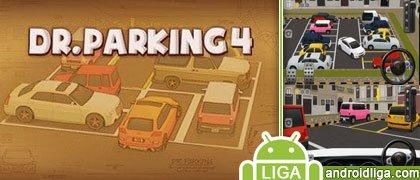 Симулятор парковки на андроид скачать