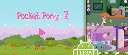 Карманная Пони 2