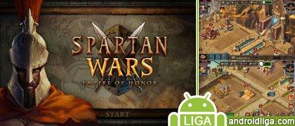 Войны Спарты: империя чести