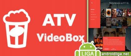 ATV VideoBox