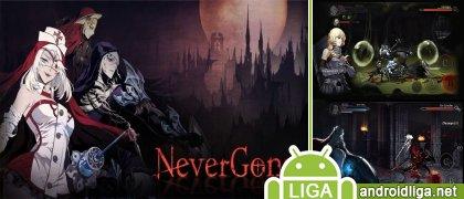 NeverGone