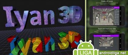 Iyan 3D