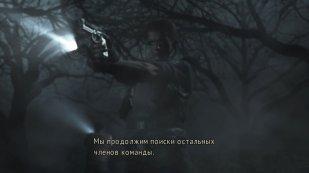 Скриншот №4