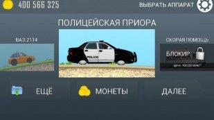Скриншот №2