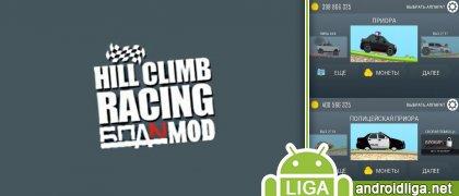 Hill Climb Racing BPAN mod