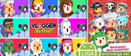 Vlogger Go Viral – Clicker
